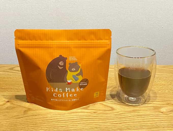 デカフェ 子供 こども コーヒー カフェインレス